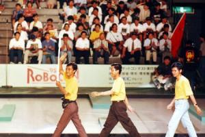 Robocon 1995